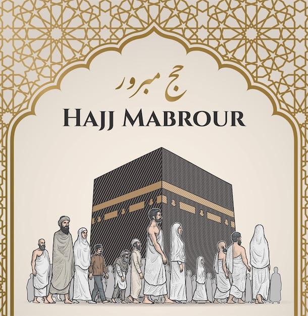 Illustration de l'éclosion de hajj et omra Vecteur Premium