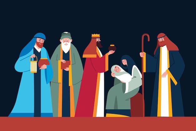 Illustration épiphanie Design Plat Vecteur gratuit