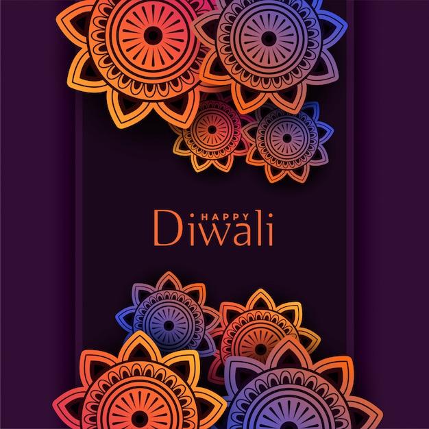 Illustration De Festival Joyeux Diwali Modèle Indien Vecteur gratuit