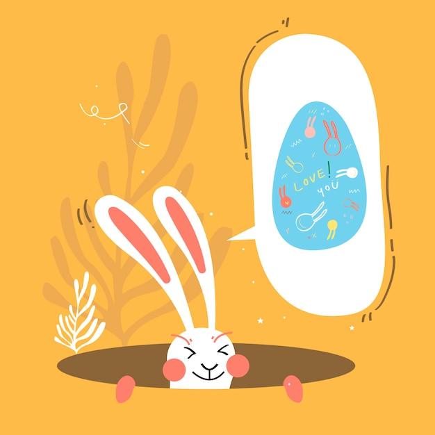Illustration de la fête de pâques Vecteur gratuit