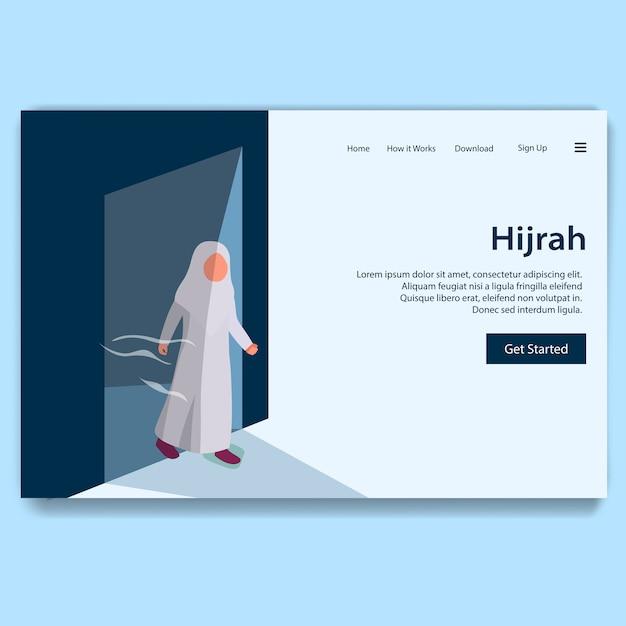 Illustration de la hijrah du nouvel an hijri, page de destination du calendrier islamique Vecteur Premium
