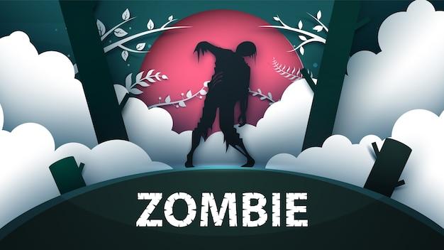 Illustration d'horreur zombie. Vecteur Premium