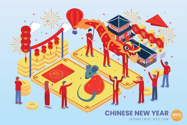 Illustration Isométrique Du Nouvel An Chinois Vecteur Premium