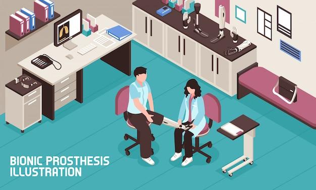 Illustration isométrique de prothèse bionique Vecteur gratuit
