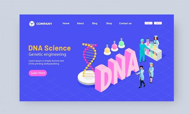 Illustration de laboratoire avec des scientifiques effectuant des recherches Vecteur Premium