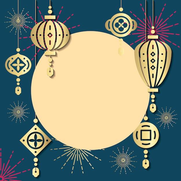 Illustration de la maquette du nouvel an chinois Vecteur gratuit