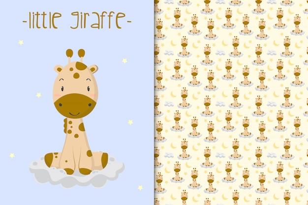 Illustration mignonne de girafe et modèle sans couture Vecteur Premium