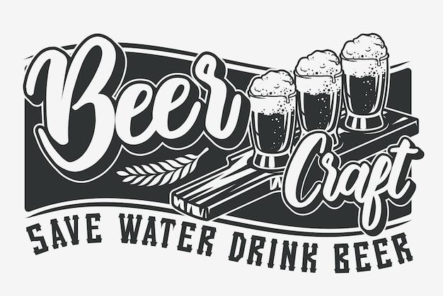 Illustration Monochrome Avec Bière Et Lettrage. Tous Les éléments Sont Dans Un Groupe Distinct. Vecteur Premium
