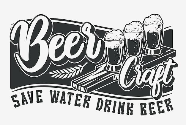 Illustration Monochrome Avec Bière Et Lettrage. Vecteur Premium