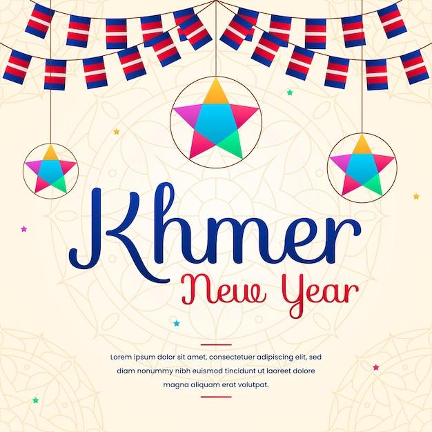 Illustration De Nouvel An Plat Khmer Vecteur gratuit