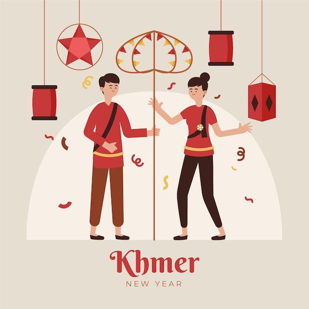 Illustration De Nouvel An Plat Khmer Vecteur Premium