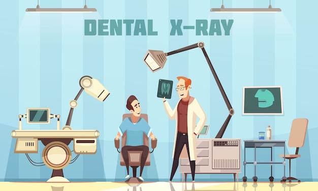 Illustration de radiographie dentaire Vecteur gratuit