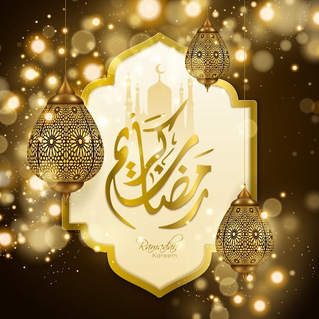 Illustration De Ramadan Kareem Vecteur gratuit