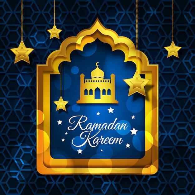 Illustration Réaliste Du Ramadan Kareem Vecteur gratuit