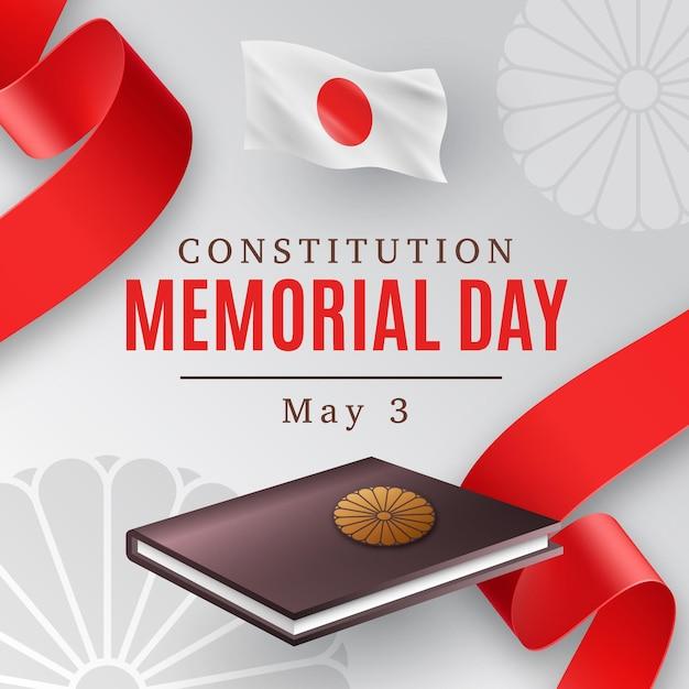 Illustration Réaliste De La Journée Commémorative De La Constitution Japonaise | Vecteur Gratuite