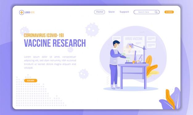 Illustration De Recherche Sur Le Vaccin Contre Le Coronavirus Sur La Page De Destination Vecteur Premium