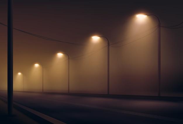 Illustration De La Route Vide éclairée Par Des Lanternes Dans Le Brouillard La Nuit. éclairage Public Aux Couleurs Chaudes Vecteur Premium