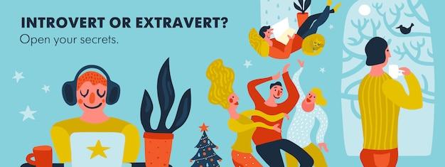 Illustration d'en-tête introverti ou extraverti Vecteur gratuit