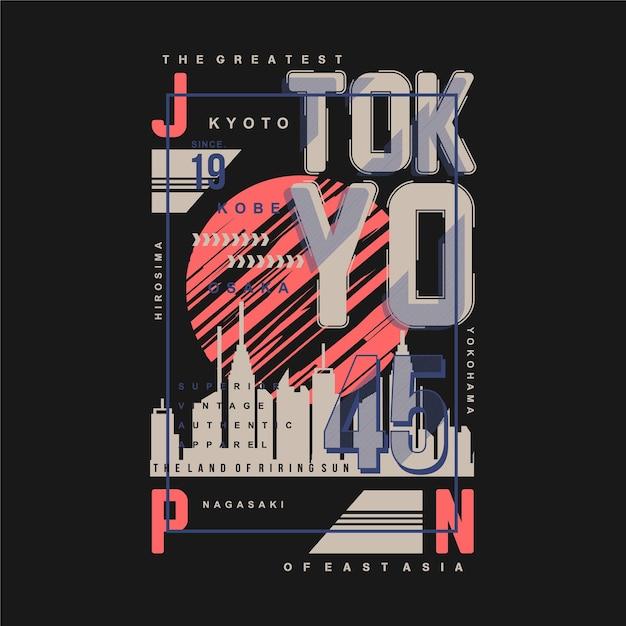 Illustration De Typographie De Mode De Conception De Cadre De Texte Pour T-shirt Imprimé Avec Style Moderne De Tokyo Japon Vecteur Premium