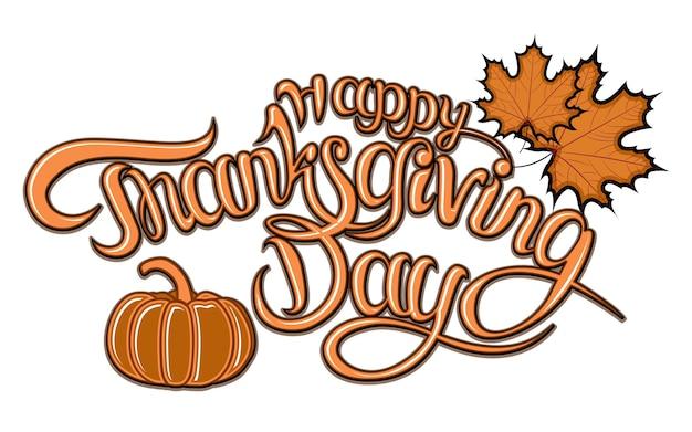 Illustration vectorielle bonne fête de thanksgiving Vecteur Premium