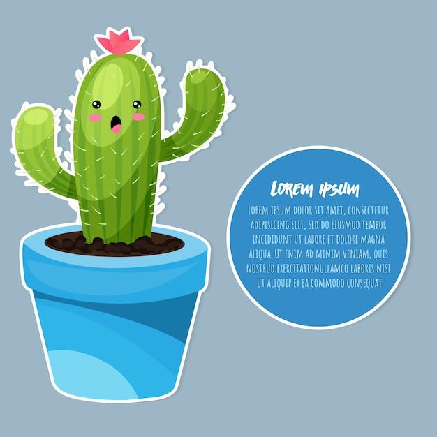 Illustration vectorielle de cactus mignon dessin animé heureux design. Vecteur Premium