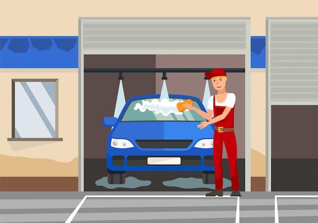 Illustration vectorielle de la couleur de l'automobile de lavage Vecteur Premium