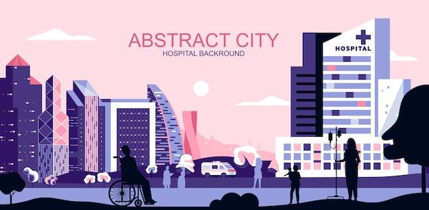 Illustration vectorielle dans un style plat simple - paysage urbain avec un centre de traitement de la clinique médicale Vecteur Premium
