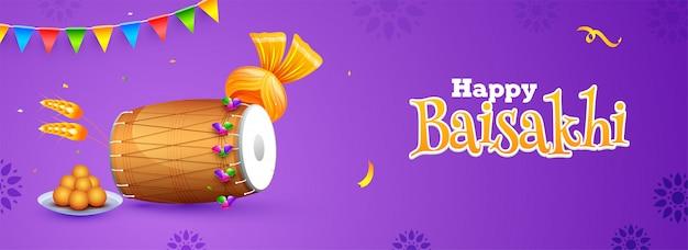 Illustration vectorielle de dhol (tambour), bruant de wheatland sur violet Vecteur Premium