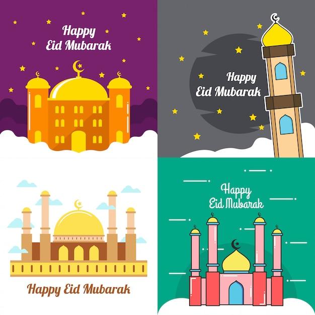 Illustration vectorielle eid mubarak Vecteur Premium