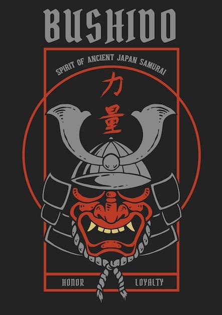Illustration vectorielle de masque de casque ronin samouraï Vecteur Premium