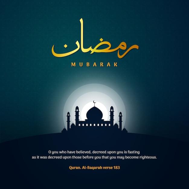 Illustration vectorielle de ramadan mubarak mosque Vecteur Premium