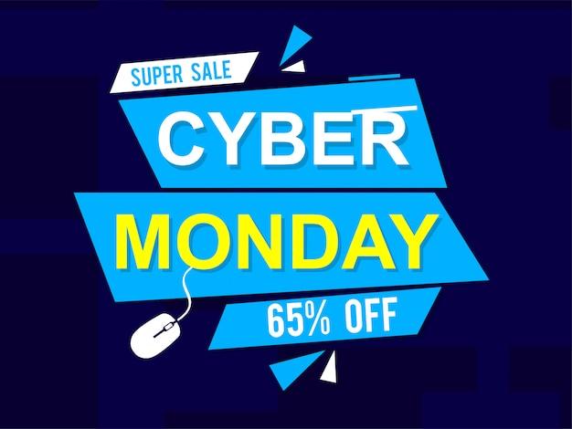 Illustration vectorielle avec texte pour cyber lundi. illustrations vectorielles bannière cyber monday Vecteur Premium
