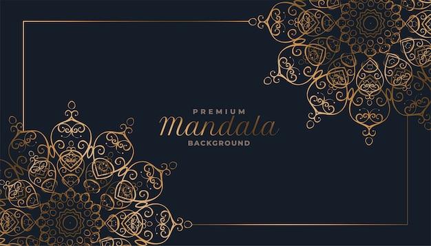 Impression De Fond Mandala Décoratif De Style Arabesque Vecteur gratuit