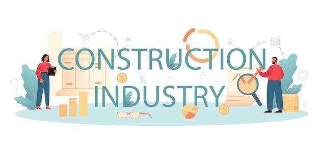 Industrie De La Construction, Formulation Typographique Et Illustration De Consultant Financier. Vecteur Premium