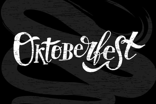 Inscription oktoberfest calligraphie brush text holiday Vecteur Premium