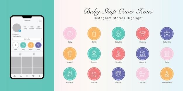 Instagram Stories Met En évidence La Couverture Pour Baby Shop Vecteur Premium