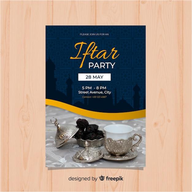 Invitation à une fête iftar avec photo Vecteur gratuit