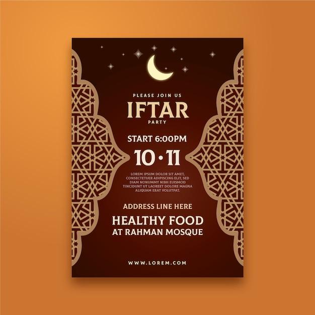 Invitation De Fête Iftar Traditionnelle Design Plat Vecteur Premium