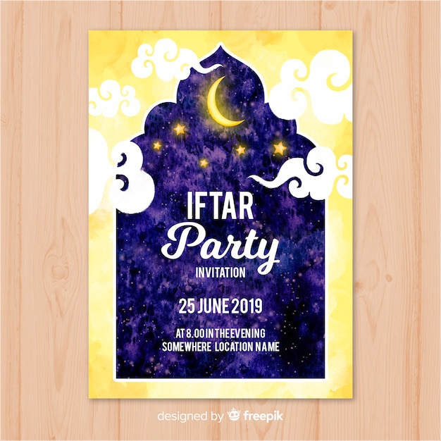 Invitation iftar aquarelle Vecteur gratuit