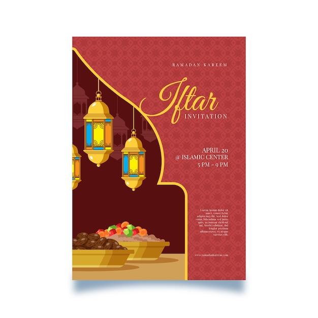 Invitation Iftar Design Plat Vecteur gratuit