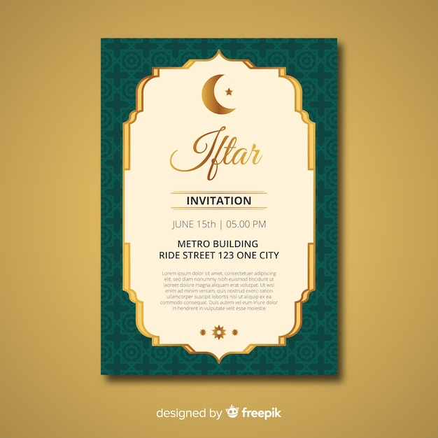 Invitation iftar plat Vecteur gratuit