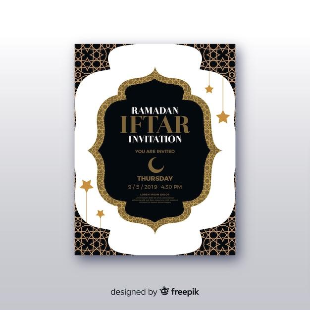Invitation iftar réaliste Vecteur gratuit