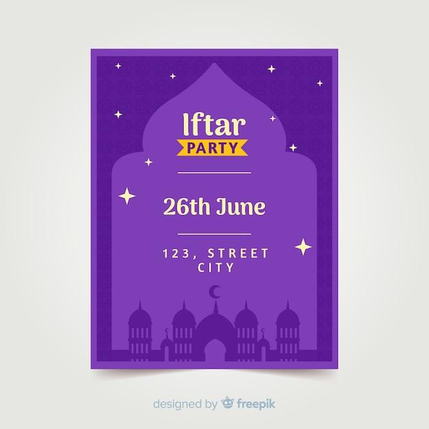 Invitation à l'iftar Vecteur gratuit