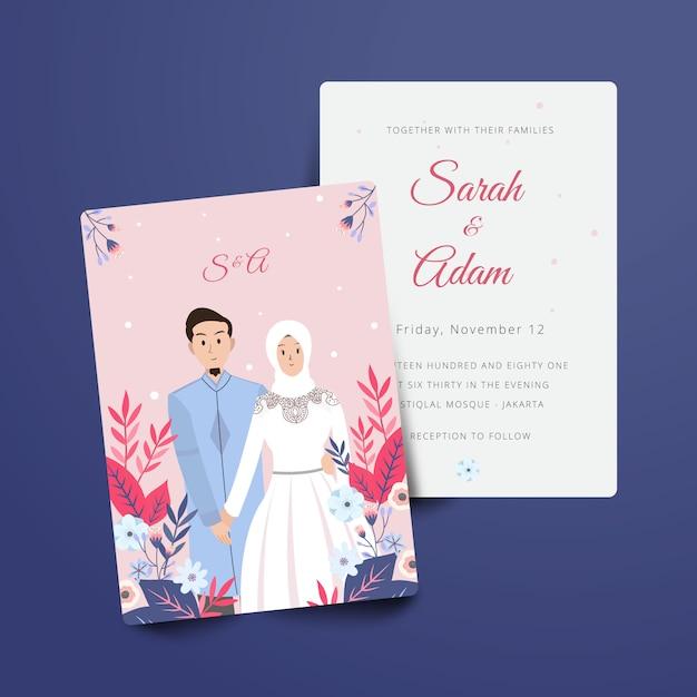 Invitation de mariage illustration fleur Vecteur Premium