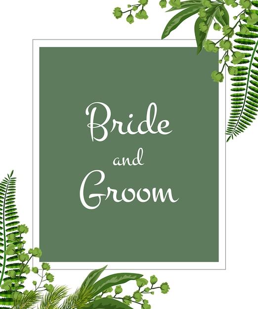 Invitation de mariage. mariée et le marié lettrage dans cadre avec de la verdure sur fond blanc. Vecteur gratuit