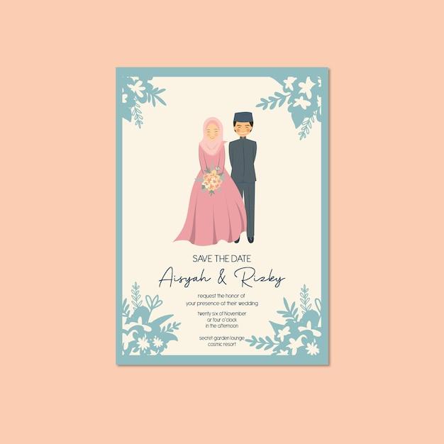 Invitation de mariage de portrait de couple musulman - modèle save the date de walima nikah Vecteur Premium