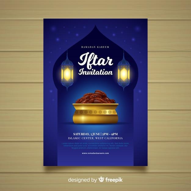 Invitation à une soirée iftar Vecteur gratuit