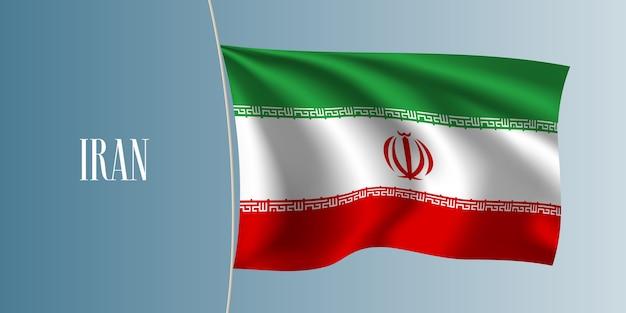 Iran, Agitant Le Drapeau Illustration Vectorielle Vecteur Premium
