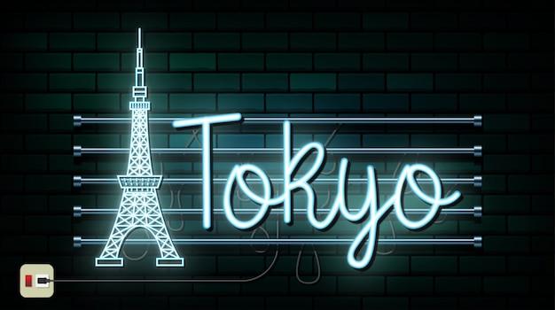 Japan travel and journey fond néon Vecteur Premium