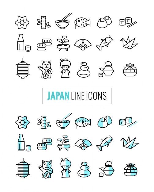 Japon 2 icônes de style set, ligne mince plate et style d'icônes mono Vecteur Premium